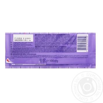 Chocolate milky Milka bars 100g - buy, prices for MegaMarket - image 2