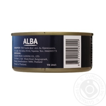 Fish tuna Alba whole 150g can - buy, prices for Novus - image 2