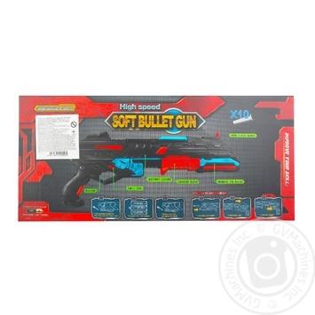 Іграшкова зброя Бластер 10-зарядний Арт. FJ831 - купить, цены на МегаМаркет - фото 2
