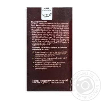 Sarkara Produkt Unrefined Brown Cane Sugar 1kg - buy, prices for MegaMarket - image 3