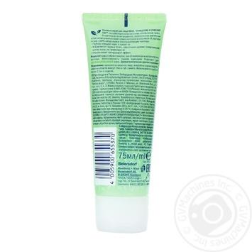 Nivea Bio-aloe Vera Organic Rice Face Scrub 75ml - buy, prices for Tavria V - image 2