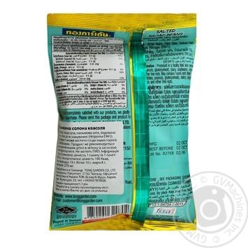 Фасоль жаренная Tong Garden солёная 40г - купить, цены на Ашан - фото 2