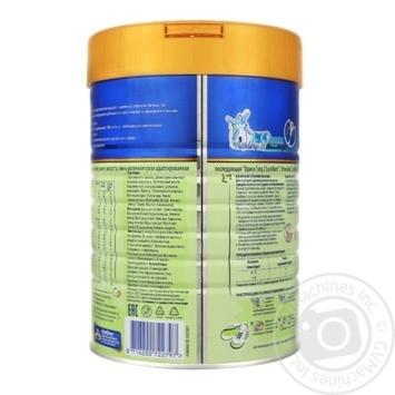 Смесь сухая молочная Friso Gold 2 для детей с 6 до 12 месяцев 800г - купить, цены на Novus - фото 4