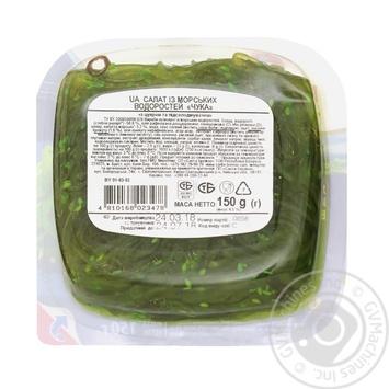 Салат Санта Бремор з морських водоростей Чука 150г - купити, ціни на Восторг - фото 2