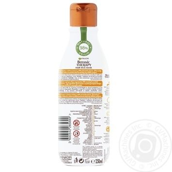 Маска-молочко Garnier Botanic therapy Мед для поврежденных и секущихся волос 250мл - купить, цены на Novus - фото 3