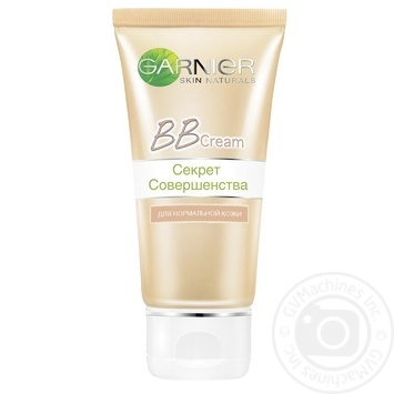 Garnier Natural Beige BB Hydrating Face Cream - buy, prices for Novus - image 2