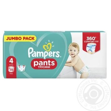 Подгузники-трусики Pampers Maxi 4 9-14кг 52шт - купить, цены на Фуршет - фото 2