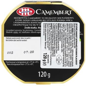 Сир Mlekovita Камамбер 51% коров'яче молоко 120г - купити, ціни на CітіМаркет - фото 2