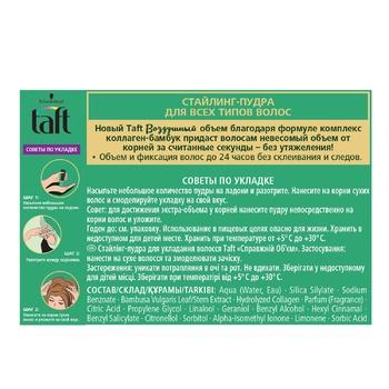 Стайлинг-пудра Taft Объем для волос 10г - купить, цены на Ашан - фото 2