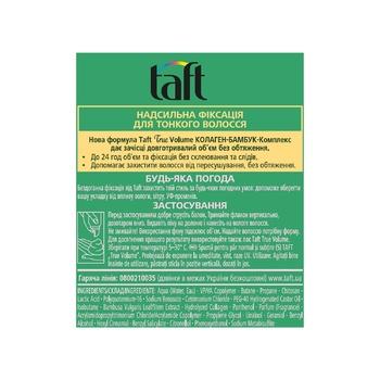 Пена-мусс для волос Taft Объем Мегафиксация 5 150мл - купить, цены на Ашан - фото 2