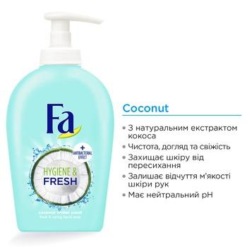 Fa Coconut Antibacterial Effect Liquid Soap 250ml - buy, prices for Novus - image 2