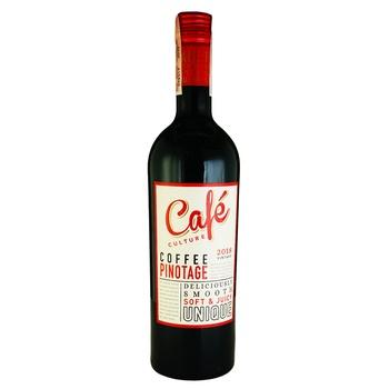 Вино Cafe Culture Coffee Pinotage червоне сухе 14,5% 0,75л - купити, ціни на Ашан - фото 1