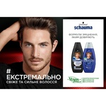 Шампунь Schauma Men Sports для нормальных волос 400мл - купить, цены на СитиМаркет - фото 2