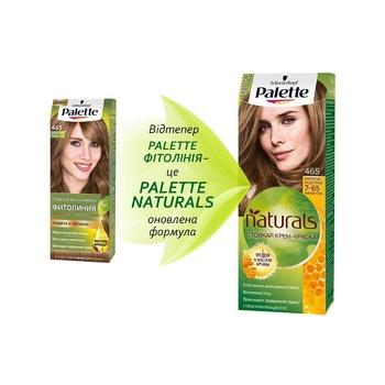 Крем-фарба для волосся Palette Naturals 7-65 (465) Золотистий середньо-русявий 110мл - купити, ціни на CітіМаркет - фото 4