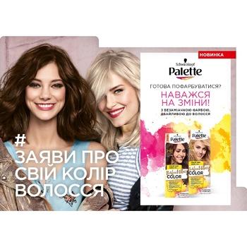 Крем-фарба для волосся Palette Perfect Gloss 5-86 Палкий вогонь - купити, ціни на Ашан - фото 3