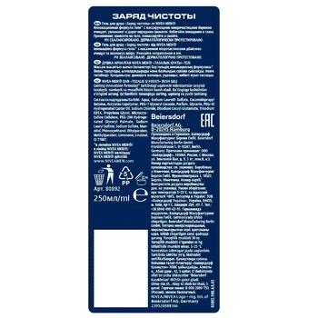 Гель для душа Nivea Men Заряд чистоти 250мл - купити, ціни на CітіМаркет - фото 4