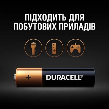 Батарейки Duracell AAA лужні 4шт - купити, ціни на ЕКО Маркет - фото 3