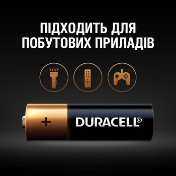 Duracell AA Alkaline Batteries 2pcs - buy, prices for Auchan - photo 2
