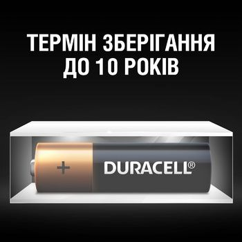 Duracell AA Alkaline Batteries 2pcs - buy, prices for Auchan - photo 5