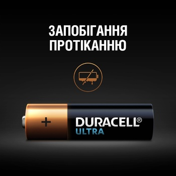 Duracell Ultra Power AA Alkaline Batteries 4pcs - buy, prices for Auchan - photo 4