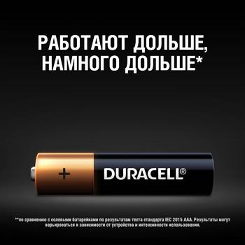 Батарейки Duracell Basic LR3 AAA 6шт - купити, ціни на Ашан - фото 2