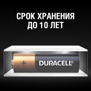 Duracell AA Alkaline Batteries 2pcs - buy, prices for Auchan - photo 7