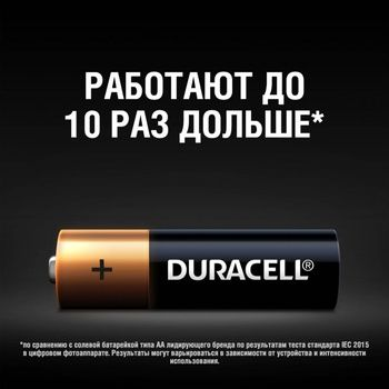 Батарейки Duracell АА щелочные 4шт - купить, цены на Ашан - фото 8