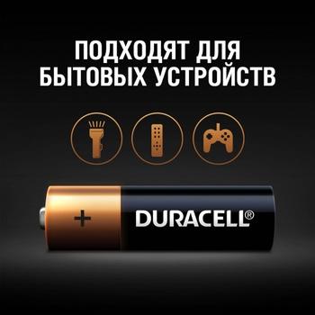 Батарейки Duracell АА щелочные 4шт - купить, цены на Ашан - фото 7