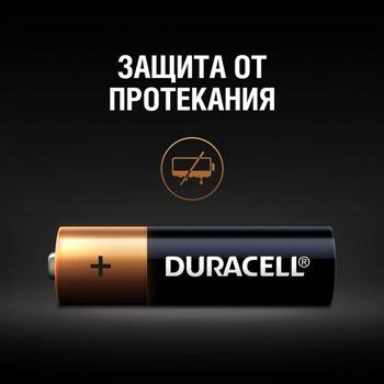 Батарейки Duracell АА лужні 4шт - купити, ціни на Метро - фото 4