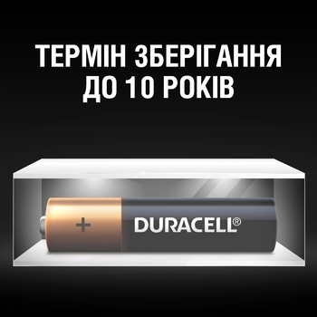 Duracell AAA Alkaline Batteries 8pcs - buy, prices for Auchan - photo 2
