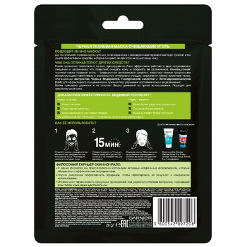 Garnier Skin Naturals Cleansing Mask Charcoal and Algae 28g - buy, prices for CityMarket - photo 2