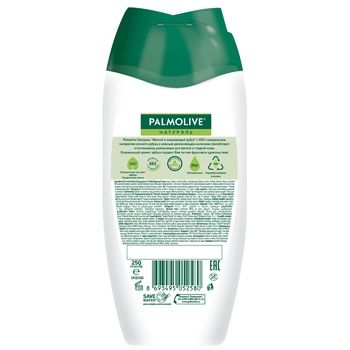 Palmolive Naturals Soft and Refreshing Watermelon Shower Gel 250ml - buy, prices for Auchan - photo 3