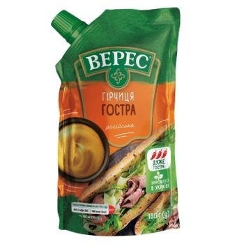 Veres Russian Spicy Mustard 130g