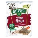 Veres Seasoning Mix of Pepper Ground 20g