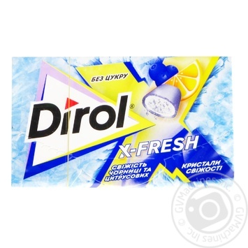 Dirol X-fresh sugar free freshness of blueberries and citrus fruits chewing gum 18g - buy, prices for Tavria V - image 1