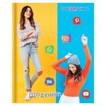 Дневник школьный Social Media Girl 165х210мм CF29932-43