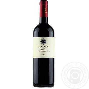 Вино Poliziano Rosso di Montepulciano червоне сухе  13% 0,75л - купити, ціни на CітіМаркет - фото 1