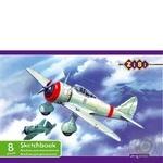 Альбом для малювання ZiBi 8арк/скоба - купить, цены на Novus - фото 4