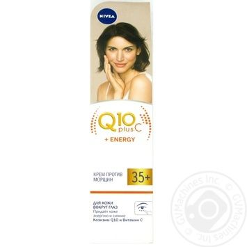 Cream Nivea Q10 plus under eye