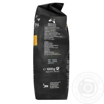 Кофе Jacobs Barista Crema натуральный жареный в зернах 1кг - купить, цены на Novus - фото 2
