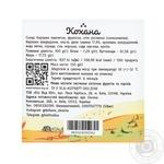 Печенье Кохана Дынное 150г - купить, цены на Фуршет - фото 5