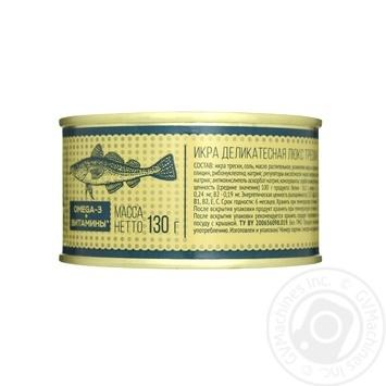 Икра трески Санта Бремор деликатесная 130г - купить, цены на Восторг - фото 4