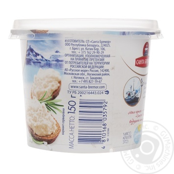 Santa bremor seafood for sandwich smoked pasta 150g - buy, prices for Novus - image 3