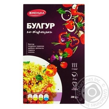 Булгур Жменька по-турецьки 200г - купити, ціни на МегаМаркет - фото 1