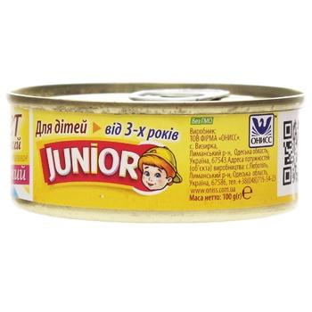 Паштет мясний Онисс Junior индюшиный 100г - купить, цены на Novus - фото 2
