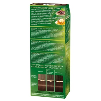 Palette Naturals 4-65 (765) Hot Chocolate Hair Dye 110ml - buy, prices for Auchan - photo 3