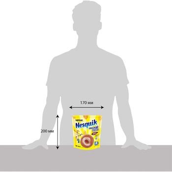 Какао-напиток NESTLÉ® NESQUIK® OPTI-START быстрорастворимый 380г - купить, цены на Novus - фото 4