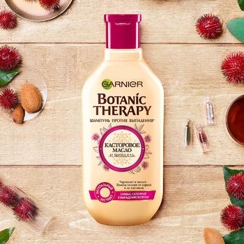 Шампунь Garnier Botanic Therapy рицинова олія і мигдаль 400мл - купити, ціни на CітіМаркет - фото 3
