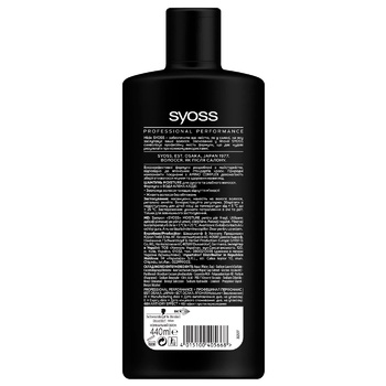 SYOSS Moisture Shampoo for Dry and Weak Hair 440ml - buy, prices for Auchan - photo 2