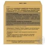 L'Oreal Luxury Nutrition Rich Care Night Cream. - buy, prices for Novus - image 5